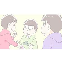 円 周 松 .の画像(パステルに関連した画像)