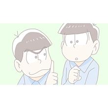 材 木 松 .の画像(パステルに関連した画像)