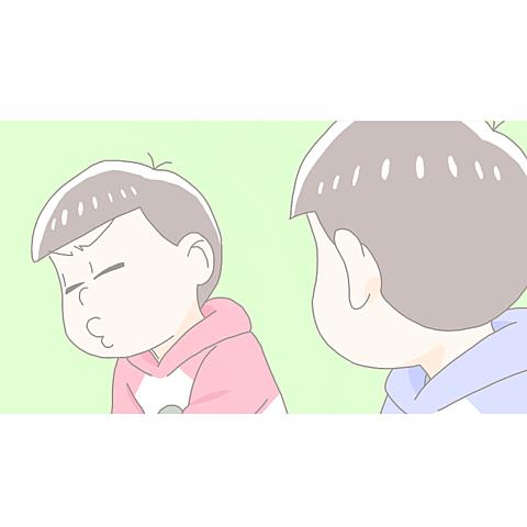 長 兄 松 .の画像(プリ画像)