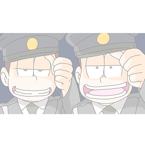 年 中 松 .の画像(プリ画像)