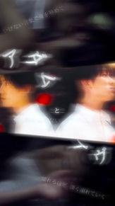 関ジャニ∞ ロック画面 アダムとイヴの画像(プリ画像)