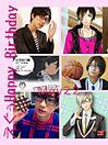 えぐぅHappy Birthday♡ プリ画像