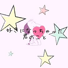 スヌーピーかわいすぎ☆ プリ画像