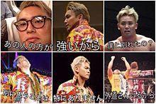 新日本プロレス オカダカズチカの画像(オカダ・カズチカに関連した画像)