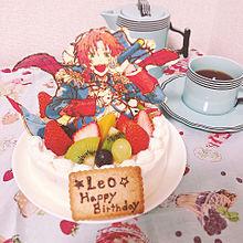 レオくん誕生日おめでとう!の画像(手作りケーキに関連した画像)