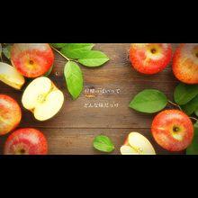 アップルパイの画像(マンネリに関連した画像)