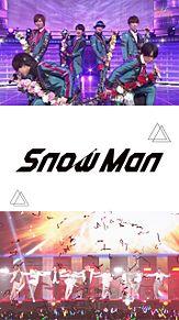 Snow Man壁紙 プリ画像