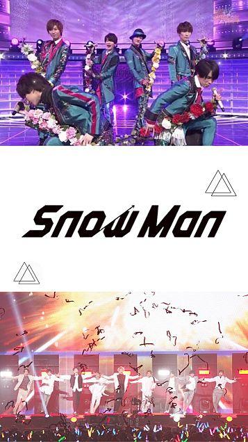 Snow Man壁紙の画像(プリ画像)
