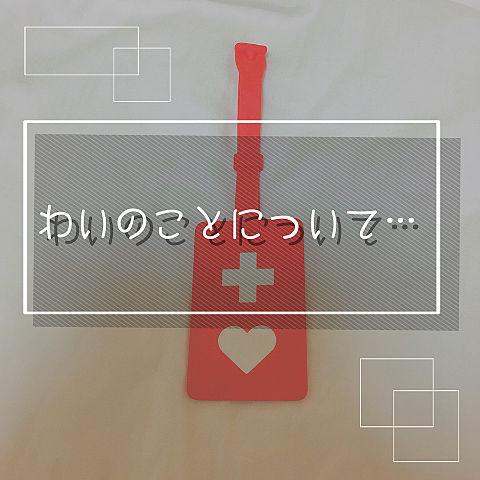 (3)詳細へ▹▸の画像 プリ画像