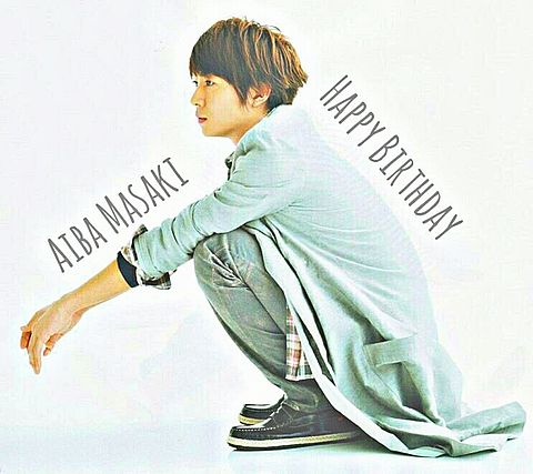 💚 相葉くん 💚 Happy Birthday 💚の画像(プリ画像)