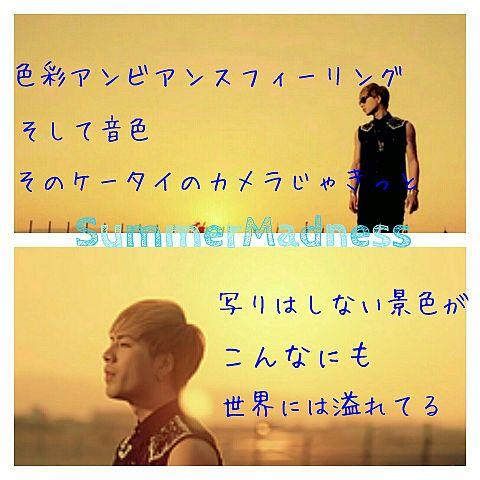 Chihiro♡Dir様へ!の画像(プリ画像)