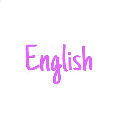 Englishの画像(プリ画像)
