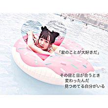 ナツコイ   ♡の画像(プリ画像)
