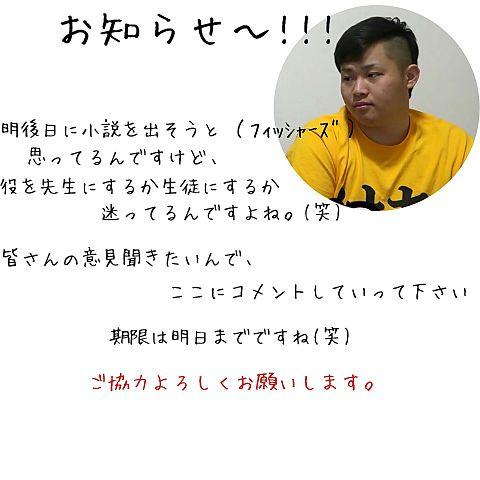 お知らせ.の画像(プリ画像)