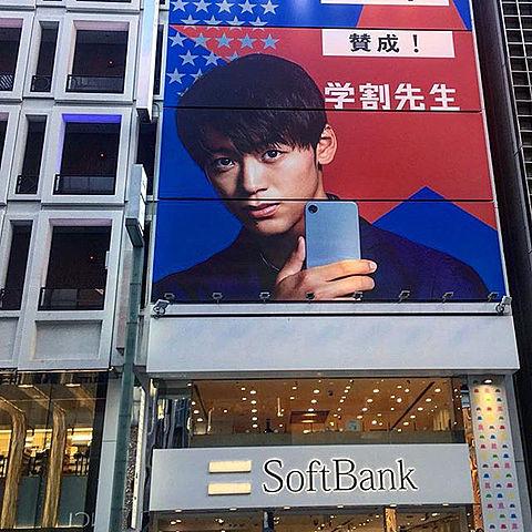 SoftBankショップの画像(プリ画像)