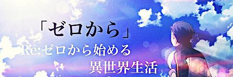 レムりん可愛い♡♡の画像(プリ画像)