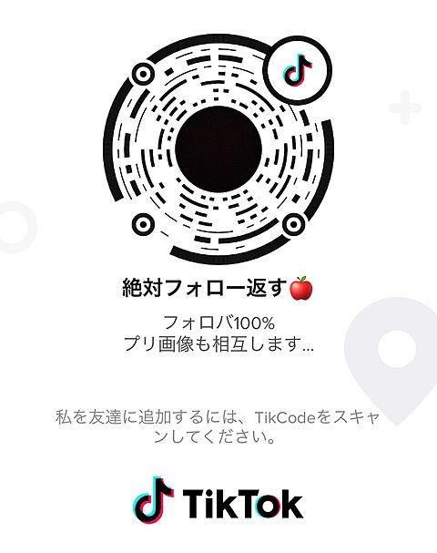 TikTokの画像(プリ画像)