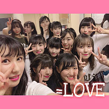 =LOVE 12人写真 プリ画像
