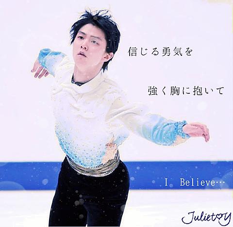 Believe...の画像(プリ画像)