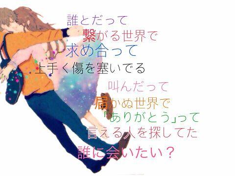 SPYAIR 虹の画像(プリ画像)