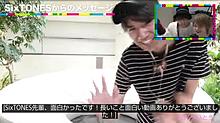 SixTONES YouTubeの画像(髙地優吾に関連した画像)