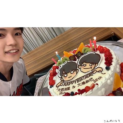 関西ジャニーズJr.ケーキの画像(プリ画像)