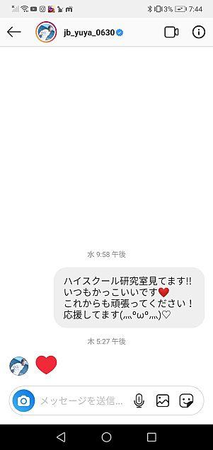 まさかの返信!?の画像(プリ画像)