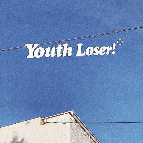 Youth Loser!の画像 プリ画像