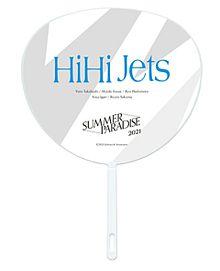 HiHi Jets 公式うちわの画像(高橋優斗に関連した画像)