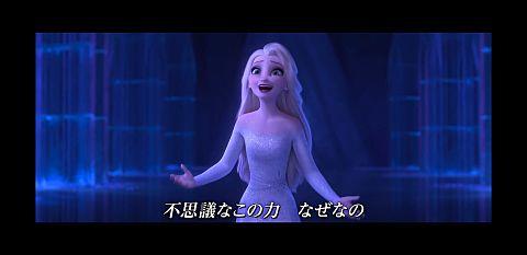 アナ と 雪 の 女王 2 みせ て あなた を