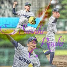 佐々木朗希の画像(高校 野球 アイコンに関連した画像)