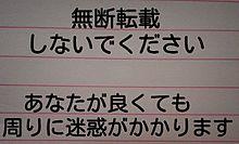 no titleの画像(マギ・フェアリーテイル・黒バスに関連した画像)
