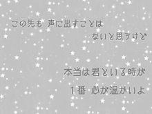 NEWS ~best friend~ の画像(プリ画像)