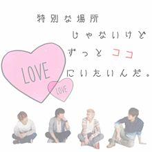 NEWS ~best friend~の画像(プリ画像)