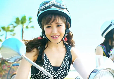 E-girlsE•G SUMMMER RIDERの画像(プリ画像)