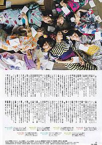 乃木坂46 浴衣の画像(プリ画像)