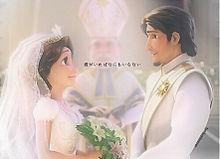 結婚 プリ画像