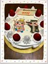 誕生日ケーキ!! プリ画像