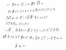 説明文へ→の画像(プリ画像)