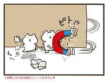 他人の金💰とるなwwwの画像(ハマる!に関連した画像)