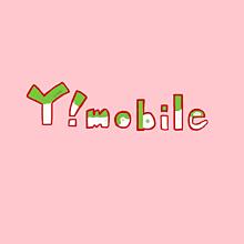 ねーぎモバイル Y(´▽ `)Y プリ画像