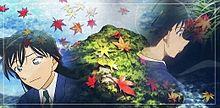 新蘭の画像(渡月橋~君想ふ~に関連した画像)