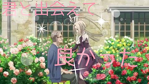 魔法使いの嫁~吸血鬼の話の画像(プリ画像)