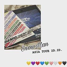 SnowMan ASIA TOUR 2D.2D.の画像(TOURに関連した画像)