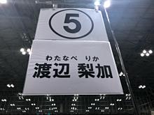 欅坂全国握手会 プリ画像