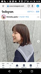 弘中綾香 プリ画像