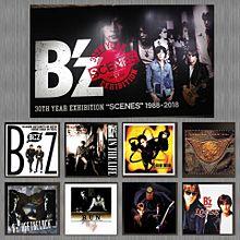 B'z アルバムまとめ1の画像(B'zに関連した画像)