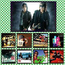 B'z アルバムまとめ2の画像(B'zに関連した画像)