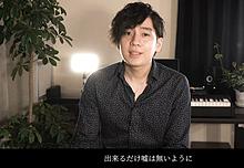 イノイタル(cover song 「水平線」YouTubeより)の画像(Songに関連した画像)
