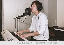 イノイタル(cover song 「ドライ」YouTubeより)の画像(Songに関連した画像)